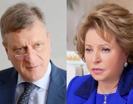 Васильев, Быков исенаторы встретились сВалентиной Матвиенко