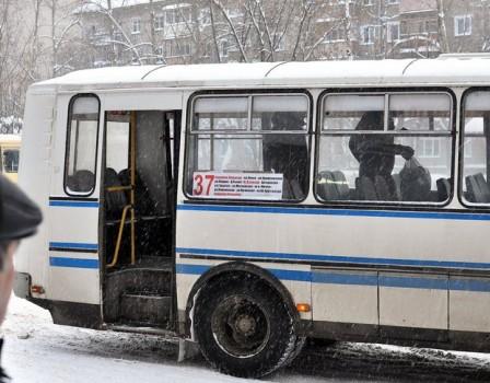 С1января 2017г. автобус №37 изменит маршрут
