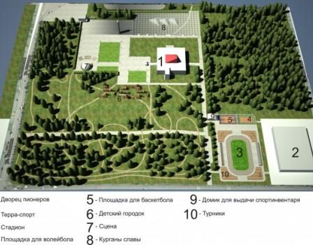 Конкурс на благоустройство парка дворца пионеров в кирове новости