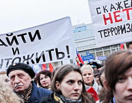 ВКирове прошла акция «Вместе против террора»