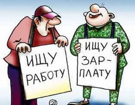 ВКировской области зарегистрирован рекордно низкий показатель безработицы