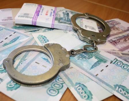 Заместитель начальника ОМВД поВерхнекамскому району попался навзятке 26 тыс.