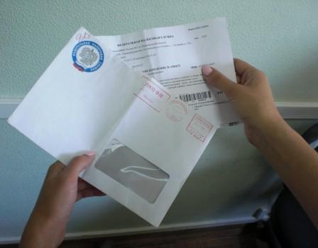 Как пользователям личного кабинета получить налоговое извещение вбумажном виде