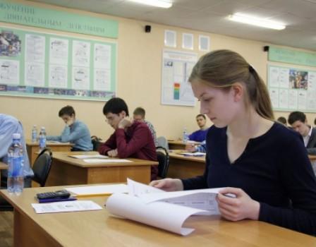 Размещен 1-ый рейтинг олимпиадных успехов школьников