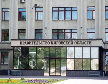 Руководство Кировской области покинул глава группы советников Георгий Мачехин