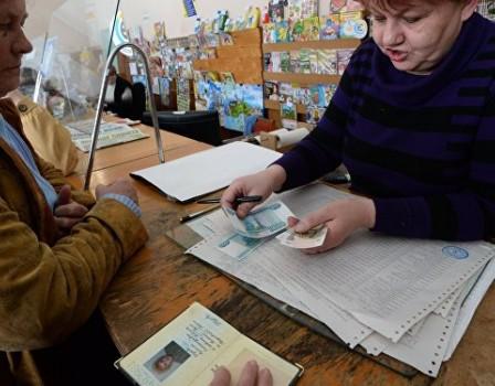 Пенсионный фонд Российской Федерации: «Ваши пенсионные скопления государство себе незаберет»