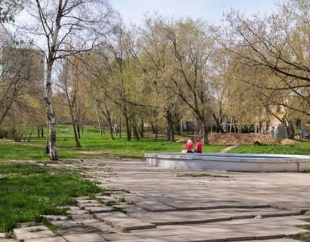 Кировчане могут придумать имя скверу науглу Профсоюзной иКарла Маркса