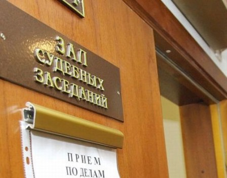 Экс-начальника пожарно-спасательной службы Кирово-Чепецка оштрафовали зазлоупотребление полномочиями