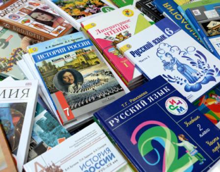 ВОмутнинске генпрокуратура помогла учащимся получить учебники